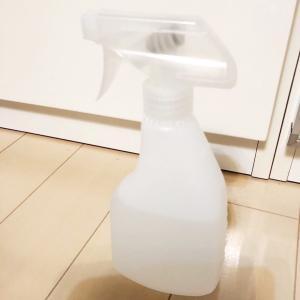 【コロナでスプレーボトルに困っている人は】できる限りの殺菌対策