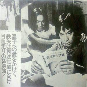 伊藤塾プレ模試(成績表)