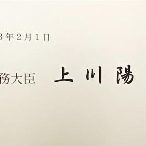 ヤリマン【閲覧注意】