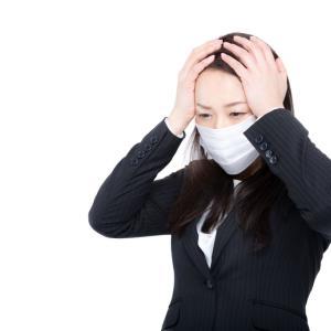 厄介な風邪…