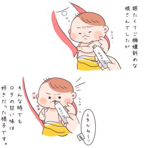 3か月児と大人たちの予防接種