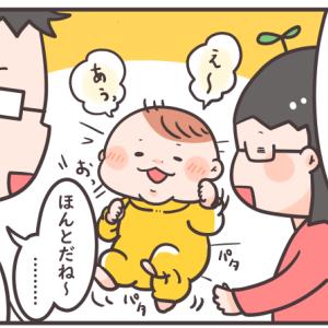 ブギウギ②