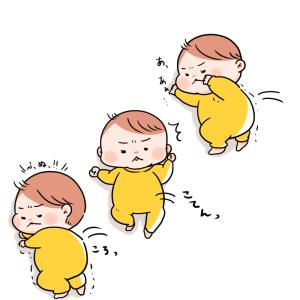 寝返り練習と悔しい気持ち