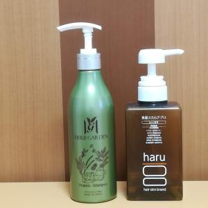 ハーブガーデンシャンプーとharu黒髪スカルププロでくせ毛を比較!