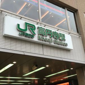 """☆ 仕事で・・・高円寺!""""高円寺"""" と言えば・・・(^^) ☆"""