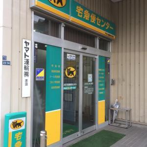 ☆ オオクワガタ K2川西幼虫!東京→愛知 一泊二日の旅(^^)
