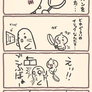 PUPGのフライパン【4コマ漫画】