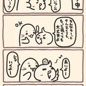 極端【四コマ漫画】