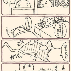 ひどい仕打ち【四コマ漫画】