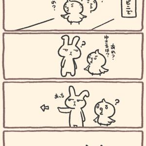 目つきでわかる【四コマ漫画】