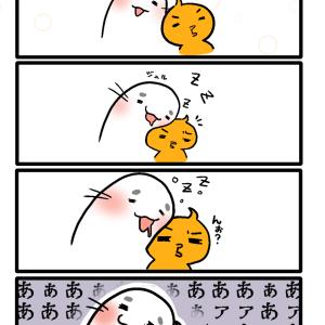 起き抜けの衝撃【四コマ漫画】