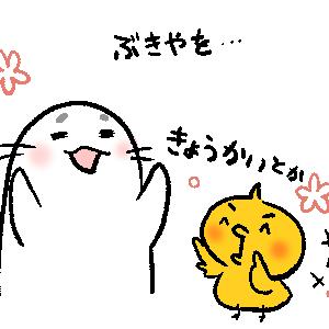 失言【マイクラ】