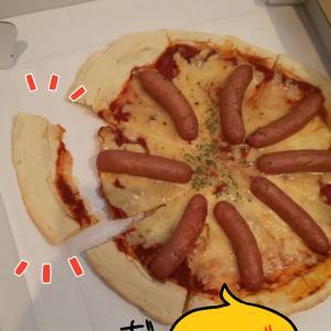 不甲斐ないピザ