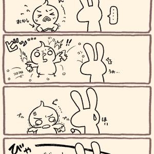 33ちゃい【四コマ漫画】