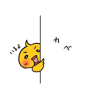 久しぶりの(*´艸`*)
