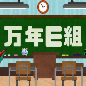 台風くるね(;゚Д゚)