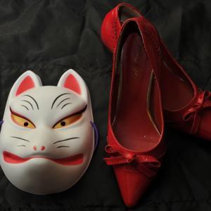 赤い靴、履いちゃダメ  百瀬菜月