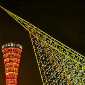 そして、神戸