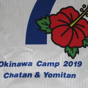 根尾昂選手の沖縄キャンプサポーターズユニホーム
