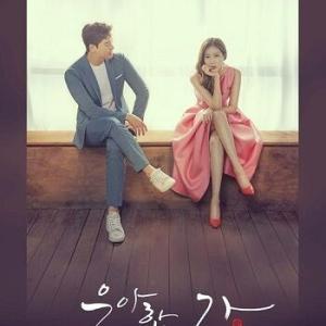 韓国ドラマ 「優雅な一族」全16話 感想 イム・スヒャン