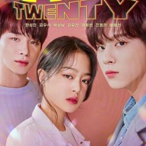 韓国ドラマ「TWENTY×TWENTY~ハタチの恋~」キム・ウソク チャン(A.C.E)