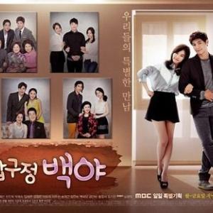 2017年に観た韓国ドラマ 韓国映画 韓国バラエティ