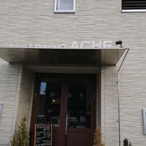 ●CAFE&DINING ACHE(アッシュ)〇モーニング喫茶店イタリアン■関市□岐阜県