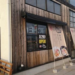 ●美鶏(びどり)○鶏白湯  ラーメン つけ麺■岐阜市□岐阜県