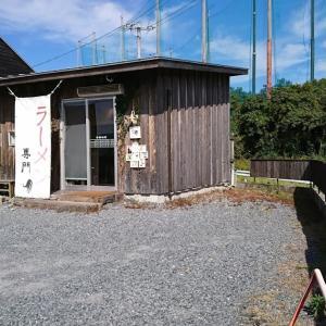 ●鶏暁(とりどき)○限定ラーメン 金暁■東員町□三重県