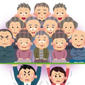 【悲報】100歳以上の老人、8万人を突破