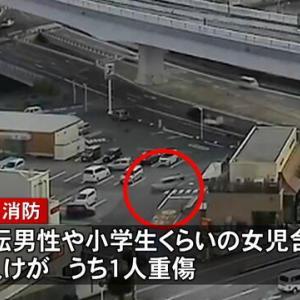 【老害ミサイル】軽自動車に乗ったボケ老人が宇和島の商業施設に突撃、7人がケガ