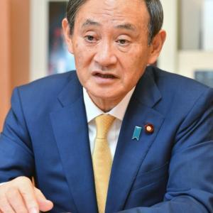 菅義偉(71歳)「デジタル庁を作ろうかなー」