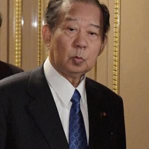 二階俊博とかいうクソジジイ(81)、自民党幹事長を続投へwww