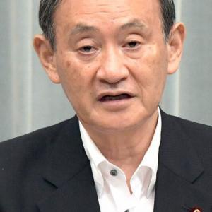 菅義偉「消費税増税すべきだ!」その翌日→「今後10年は増税しなくてもいい」