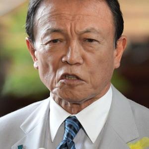 麻生太郎「消費税増税もひとつのやり方」