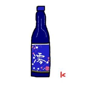 今日のお酒:松竹梅 白壁蔵 澪