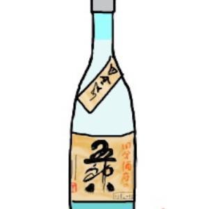 今日のお酒:にごり酒 五郎八