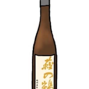今日のお酒:萩の鶴