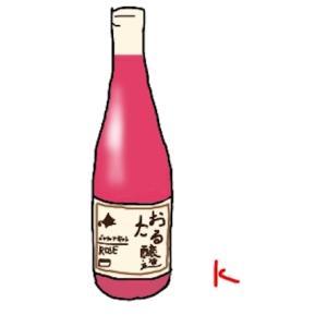 今日のワイン:おたる醸造 ロゼ辛口