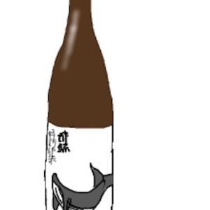 今日のお酒:酔鯨 特別純米酒
