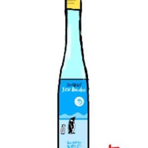 今日のお酒:玉川 Ice Breaker