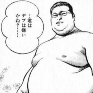 ワイデブ、4日間の断食を終える!!!体重の減りがやばすぎる