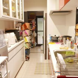お片づけ体験レッスン・キッチン編vol.2【開催報告】