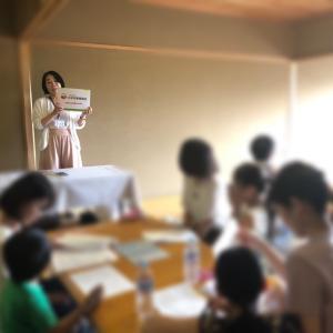 【開催報告】5/11親子で楽しむ!色とお片づけセミナー