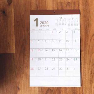 今年もセリア買ったカレンダーの嬉しい変化