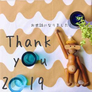 2019ありがとうございましたとお正月インテリア