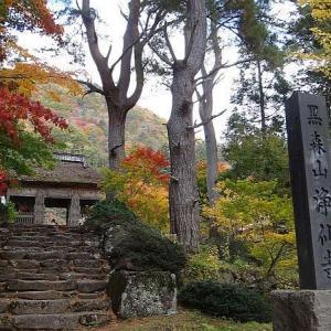 黒森山浄仙寺