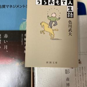 【だ】誰かに贈ったことがある本