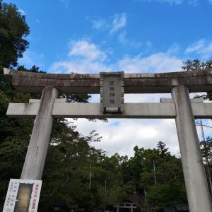 2018年9月16日武田神社参拝写真①
