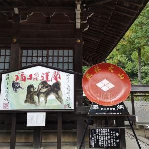 2018年9月16日武田神社参拝写真②